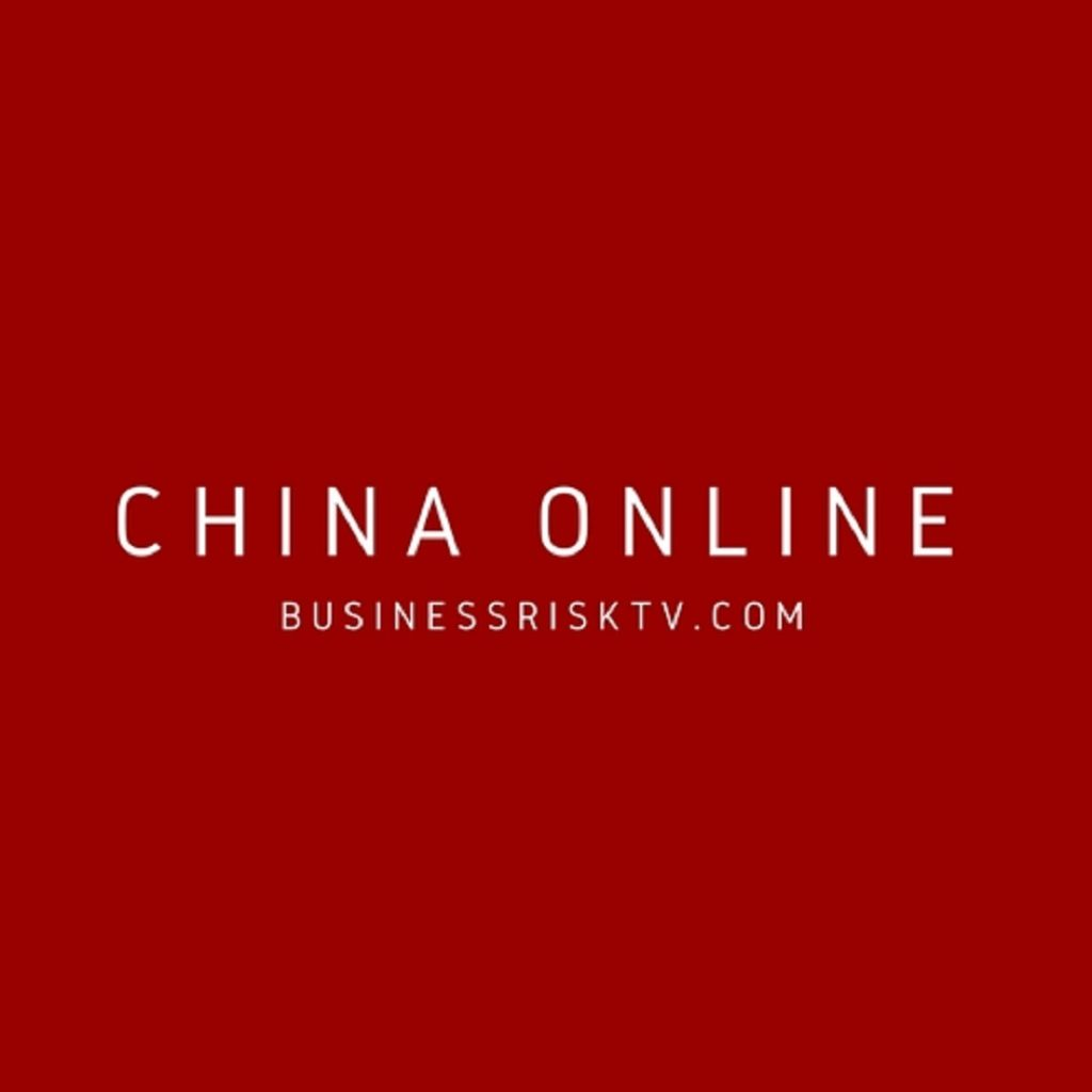 China Online Exhibition Marketplace Magazine